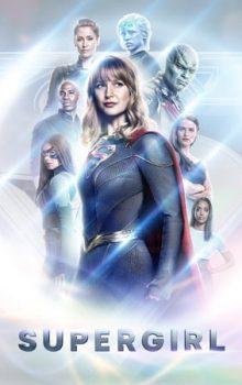 Download Film Supergirl 480p 720p 1080p Subtitle Indonesia