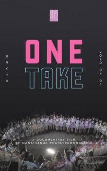Free Download & Streaming Latest Movies BNK48: One Take (2020) Sub Indo Pahe Ganool Indo XXI LK21 Netflix 480p 720p 1080p 2160p 4K UHD